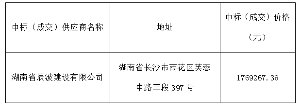 1632392724(1).png